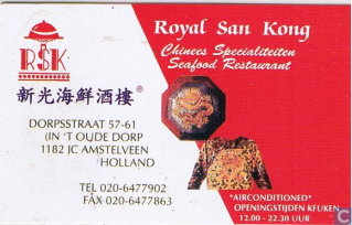 Royal San Kong